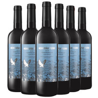 张裕先锋 西班牙富茵山 半干红葡萄酒  750ml*6瓶