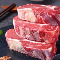 京东PLUS会员:海派鲜家 阿根廷进口原切牛排 220g*5片