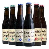 Trappistes Rochefort 罗斯福 比利时修道院精酿啤酒 330ml*6瓶