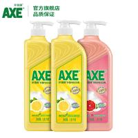 香港AXE斧头牌柠檬西柚除菌洗洁精1.01kg*3瓶
