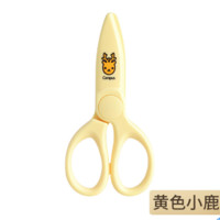 KOKUYO 国誉 WSG-HS270 空气弹力手工剪纸刀 4色可选