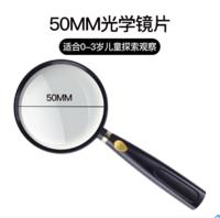 致旗 ZQ-118 高清手持放大镜 直径 50mm