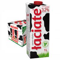 Laciate 兰雀 全脂纯牛奶 3.2% 1L*12盒*3