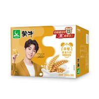 京东PLUS会员:MENGNIU 蒙牛  麦香味牛奶 利乐包 250ml *16盒 *5件