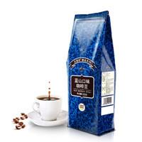 GEOGEOCAFÉ 吉意欧 蓝山口味 咖啡豆 500g *4件 +凑单品