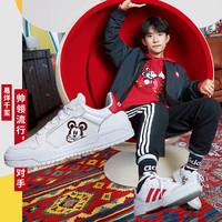 adidas 阿迪达斯  迪士尼米老鼠系列 中性休闲板鞋