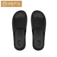 网易严选 防滑浴室 拖鞋 黑色 L(42-43) *3件