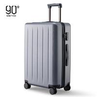 90分旅行箱1A小米拉杆箱20寸PC万向轮行李箱学生密码箱大容量拉杆箱子