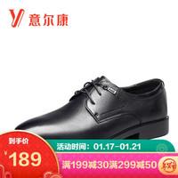 意尔康男鞋圆头商务正装鞋时尚单鞋系带皮鞋 9641ZE97105W 黑色 41 *2件
