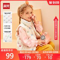 高梵童装2020新款宝宝羽绒服儿童羽绒马甲女童洋气白色白鸭绒冬季