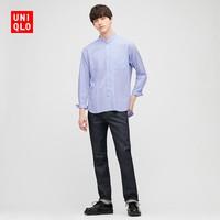 UNIQLO 优衣库 428966 男士优质长绒棉立领衬衫