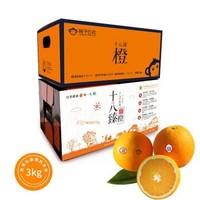 京觅 十八臻橙 赣南脐橙 3kg 礼盒装 单果190g~230g *3件