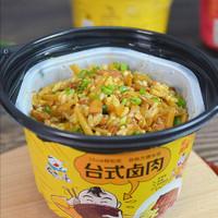 饭扫光 方便自热米饭 红烧牛肉 285g*2盒