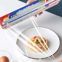 保鲜膜大卷食品专用带切割器分割盒透明耐高温30cm*100m