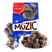 munchy's 马奇新新 夹心巧克力威化饼干 90g *10件