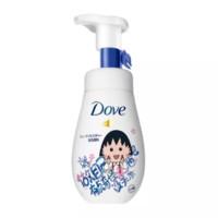 多芬(Dove)润泽水嫩 慕斯洁面泡泡 洗面奶160ml 氨基酸温和 保湿补水(新老包装随机发货) *3件