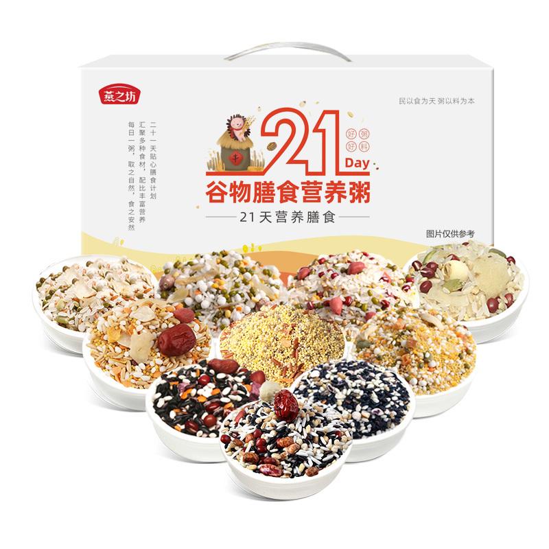 燕之坊  五谷杂粮粥 100g*21包