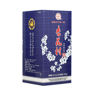汾酒 杏花村酒 蓝瓶 42%vol 清香型白酒 475ml*6瓶 整箱装
