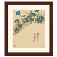 Artron 雅昌 邹一桂《牵牛花图》 42×47cm 装饰画 宣纸
