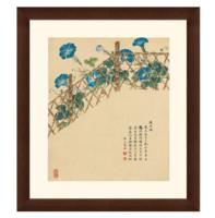 雅昌 邹一桂《牵牛花图》 42×47cm装饰画 宣纸