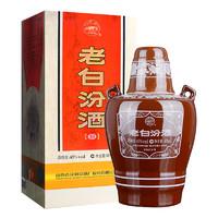 汾酒 45度 老白汾酒 清香型白酒 475ml *3件