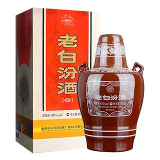 汾酒 老白汾酒 10 45%vol 清香型白酒 475ml 单瓶装
