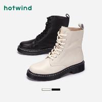 热风女鞋2020年冬季新款女士时尚马丁靴中跟系带瘦瘦靴女H95W0410