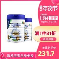 雅培港版心美力HMO婴儿配方奶粉2段爱尔兰原装900g*2罐装
