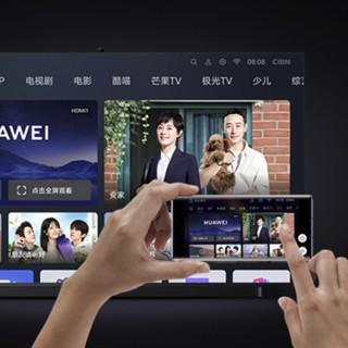 HUAWEI 华为 V55i 液晶电视 55英寸 4K 银钻灰