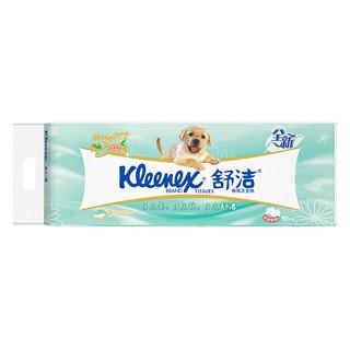 Kleenex 舒洁 有芯卷纸 绿茶洋甘菊