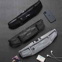 运动腰包男跑步装备手机腰包隐形超薄多功能腰带女户外防水健身包