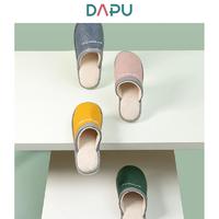 DAPU 大朴 中性保暖拖鞋