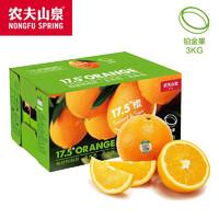 NONGFU SPRING 农夫山泉 17.5°橙 赣南脐橙 新鲜橙子 水果礼盒 5kg