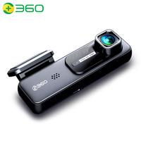 20日0点:360 K380尊享版 行车记录仪 隐藏式安装 内含32G高速tf卡