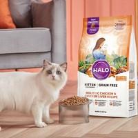 京东PLUS会员:HALO 自然光环 健美系列 鸡肉成猫粮 10磅
