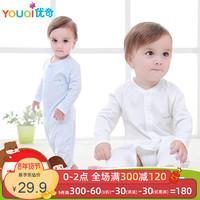 夏装季优奇婴儿连体衣服莫代尔男宝宝长袖睡衣女新生幼儿哈衣薄款 *7件