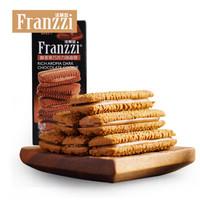 Franzzi 法丽兹 醇香黑巧克力味曲奇 115g *10件