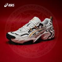20日0点:ASICS Tiger GEL-NANDI新年系列 1203A046 休闲运动鞋