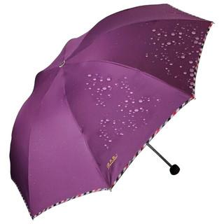Paradise 天堂伞 8骨晴雨伞 深紫
