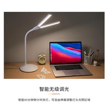 UME 双翼无极调光台灯 LED智能调光学生宿舍学习阅读书桌卧室床头节能爱眼 白色