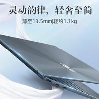 ASUS 华硕 灵耀14 14英寸笔记本电脑(i5-1035G1、16GB、512GB,100%sRGB)松木青