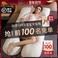 爱孕孕妇枕护腰侧睡枕头托腹侧卧u型枕孕期睡觉神器用品靠枕抱枕 *3件
