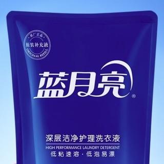 Bluemoon 蓝月亮 亮白增艳系列 洗衣液 500g 自然清香