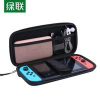绿联(UGREEN)数码配件收纳包袋 适用任天堂Switch游戏机NS掌机 多功能便携收纳盒大容量保护包 80360