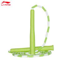 李宁(LI-NING)竹节跳绳花样绳成人儿童健身运动跳绳