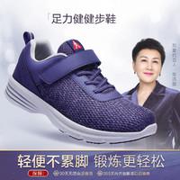 妈妈鞋中老年鞋女运动鞋女运动休闲鞋女老人鞋女鞋