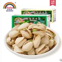Rainbow 天虹牌 原味开心果 2kg
