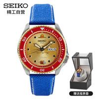20日0点:SEIKO 精工 航海王IP款路飞 SRPF60K1 男款机械表