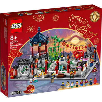 LEGO 乐高 Chinese Festivals中国节日系列 80107 新春灯会
