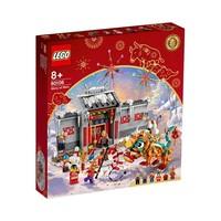 百亿补贴:LEGO 乐高 Chinese Festivals中国节日系列 80106 年的故事